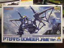 Zoids Kotobukiya HMM 025 RZ-010 Pteras Bomber Jamie Ver - Mint in Box