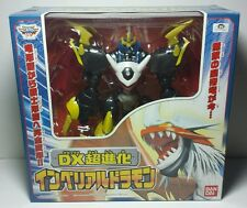 Rare Japanese Bandai Digimon Digivolving Imperialdramon Fighter Mode DX Figure