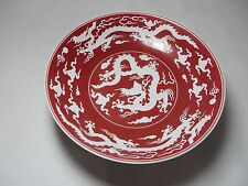 "Amazing antique 8 1/8"" Chinese red&white porcelain dragon bowl with mark"