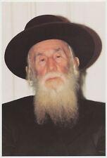 Rabbi Yisroel Spira - Torah Personalities Trade Card