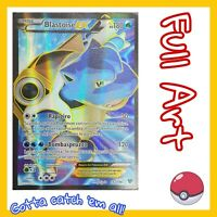 POKEMON - Blastoise EX 142/146 - Holo Full Art - XY  ITALIANO