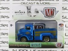 M2 MACHINES 1:64 Scale 2018 Auto-Trucks R46 Blue 1958 DODGE COE Pickup Truck