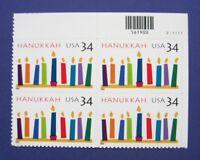 Sc # 3547 ~ Plate # Block ~ 34 cent Hanukkah Issue (cg18)