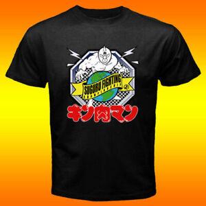 New Kinnikuman Muscleman Manga Japan Pro Wrestling NJPW MMA inspired T-shirt Tee
