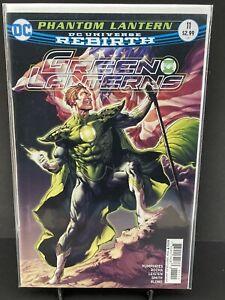 Green Lanterns Rebirth #11 - DC Comics - 1st Print - VF/NM To NM - Cover A
