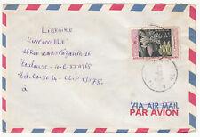 LETTRE COTE D IVOIRE  POUR TOULOUSE 1958 PAR AVION