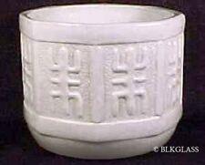 Round Cylinder White Milk Glass Planter Vase Bowl Stick Figure Primitive Design