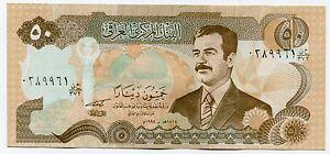 Saddam Iraqi 50 Dinar Banknote UNC Iraq P83 Printer Alignment Error