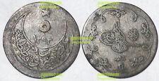 T2 Ottoman Turkey 5 para AH1293 -25 1899 km743 15mm silver coin good condition