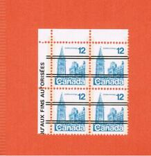 CANADA STAMPS 1978 VFNH - # 714XX PB UL HOUSE OF PARLIAMENT PRE-CANCELLED  OC20