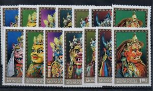 Stamps of  Mongolia # 633-639  MNH 12 sets Costumer