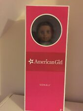 American Girl Doll Of The Year 2009 Best Friend Sonali BNIB