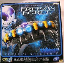 Dragon Ball Kai freezer of spacecraft Spaceship Special Color ver FREEZA'Z FO
