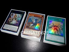 Yugioh Complete Lightsworn Deck! Minerva Judgment Dragon Saryuja Skull Dread