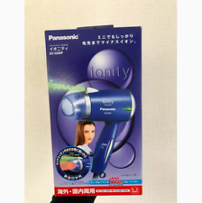 Panasonic Ioniti negative ion hair dryer ZIGZAG Blue EH5206P-A from Japan