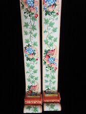 "Vintage Duro 608E Floral Horn of Plenty 3.5"" x 12' Wallpaper Border 30's Mint !"