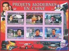 FRENCH GUINEA - ERROR, 2008 IMPERF SHEET: CHINA, Cars, Trains, Space, Boats