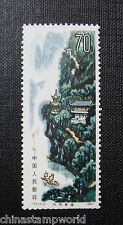 1980 china stamp T53 (8-8),unused,70cnts,HCV