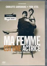 DVD ZONE 2--MA FEMME EST UNE ACTRICE--ATTAL/GAINSBOURG/STAMP