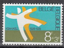 Belgique / Belgien Nr. 1971** 50 Jahre katholische Studentenaktion
