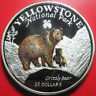 1996 COOK ISLANDS $25 GRIZZLY BEAR CUB 5oz SILVER PROOF YELLOWSTONE PARK M=1,000