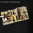 110V wine cooler control board FX-101 PCB121110K1 SH15682 brand new