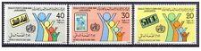 1984– Libya- Postal and Telecommunications Union Congress- UPU- Strip of 3 stamp