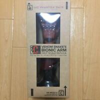 Metal Gear Solid V Phantom Pain Snake Bionic Arm Happy Kuji 1/2 Replica Figure