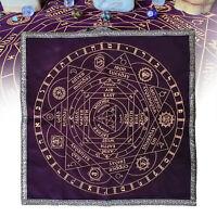 Triple Astrology Altar Tarot Table Cloth Mat Tapestry Altar Piece Decor