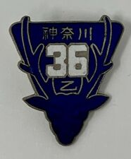 New ListingSuper Rare Japanese Deer Hunting Badge License 1961 Kanagawa Japan Blue Vintage