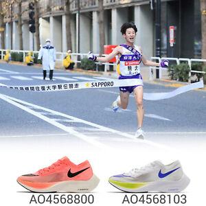 Nike ZoomX VaporFly Next% Men Running Shoe Marathon Sneaker Pick 1