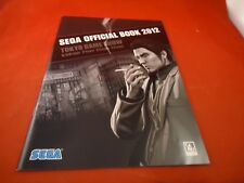 Sega Official Book Tokyo Game Show Catalog 2012 w/ DVD! Phantasy Star Online 2