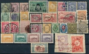 TURKEY, UNCHECKED OTTOMAN LOT OF DIFFERENT STAMPS & REVENUES. #N939
