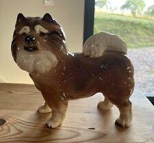 More details for vintage chow dog ceramic figurine