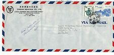 Korea Stamps: 1968 Commercial Cover to Columbia, South Carolina USA