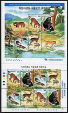 Corée Sud 1998 protection de la nature Leopard Ours Otter Bear 1965-1968 Klein Arc Neuf sans charnière