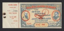 India JAN SANGH BJP forerunner 1972 Election campaign 101R donation coupon