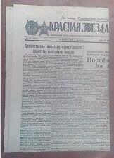 1947. newspaper Red Star. STALIN.13 November.