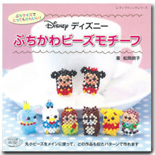 Disney Petit Kawaii Beads Motif Japanese Beads Craft Book From JAPAN
