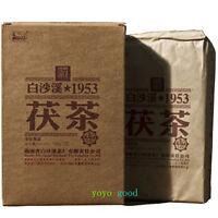 2013 yrs Hunan Bai Sha Xi Fu Brick Organic Anhua Dark Tea 338g