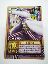 One Piece From TV animation bandai carddass carte card Made in Korea TD-C19