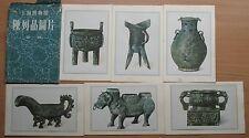 Chinese Photo POST CARD Set 6 Art Craft Urn Vase Figurine Cooper Cu Metal Old