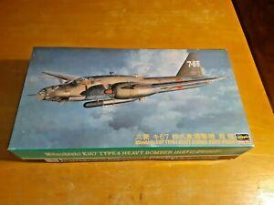 1999 HASEGAWA Model MITSUBISHI Ki67 TYPE 4 HEAVY BOMBER HIRYU (PEGGY) Kit #51219