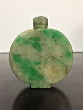 Old Chinese Carved Jade Snuff Bottle