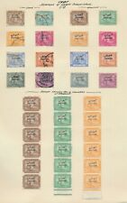 SUDAN STAMPS 1897 SG #1/9 MINT OG & USED FULL SETS, 3 STRIPS SHOWING 6 VARIETIES