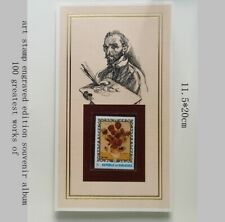 A commemorative stamped engraving of the 100 greatest works of German art