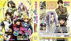KYO KARA MAOH! Box | TV S1-S3 | Episodes 1-122 | English Subs | 13 DVDs (M1272)