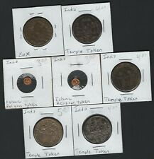 7 piece lot of India Temple tokens and other India tokens