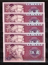 CHINA IN ASIA,5 PCES OF 5 JIAO  1980  P-883,    UNC  FROM BUNDLE