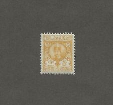Middle East Other- 1891 5 Krans Sg101A High Value Unused and Mint
